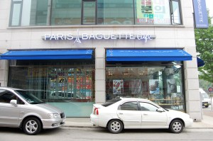 Paris Baguette in Korea