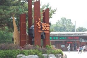 Seoul Zoo?