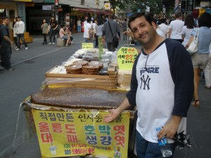 Slop on the Streets of Insadong