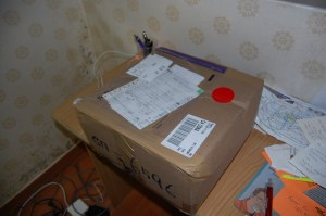 Another Viewof the Package